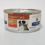 a/d อาหารสำหรับสุนัขหรือแมวป่วย พักฟื้น 156g Exp.09/19 จำนวน 12 กป.