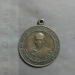 (ขายแล้ว) เหรียญ หลวงพ่อคล้าย หลังเจดี ปี05 นครศรีธรรมราช 1000.-