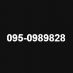 (ขายแล้ว) เบอร์มงคล 095-0989828 / 35,558.-