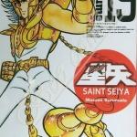 SAINT SEIYA เล่ม 19 สินค้าเข้าร้านวันอังคารที่ 20/2/61