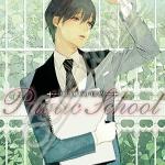 Public School เล่ม 2 นกน้อยพลัดจากฝูง (จบ) Boy Love สินค้าเข้าร้านวันศุกร์ที่24/11/60