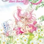 Pretty Guardian Sailor Moon - Short Stories เล่ม 1 สินค้าเข้าร้านวันพฤหัสบดีที่ 16/8/61