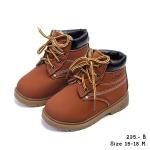 รองเท้าเด็ก สุดหล่อ สีน้ำตาล