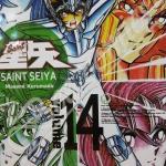 Saint Seiya เล่ม 14 สินค้าเข้าร้านวันพุธที่ 10/1/61