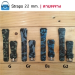 สายนาฬิกา ยางซิลิโคล 22 มล. รุ่น ASS สำหรับ Amazfit Pace, Amazfit Stratos, TicWatch Pro, Samsung Gear S3