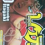 บากิ จอมระห่ำ BAKI-DOU เล่ม 20 สินค้าเข้าร้านวันจันทร์ที่ 18/6/61