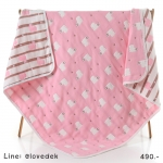 ผ้าห่มเด็ก สีชมพู