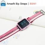 สายนาฬิกา Amazfit Bip ผ้าไนลอน รุ่น BN1