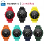 Ticwatch E case (sikai) | เคสกันกระแทก