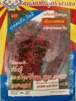 เมล็ดผักสลัด เรดคอลรอล 3a