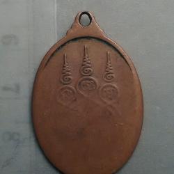เหรียญ พระอาจารณ์ ประดิษฐ์ จนฺทสโร สภาพใช้ / 200.-