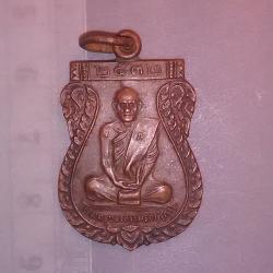 พระครู บวรธรรมรักษ์ วัด บางโพโอมาวาส ปี พ.ศ. 2532 / 200.-