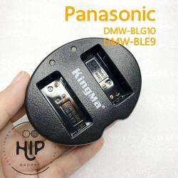 Kingma Dual Charger DMW-BLG10 BLE9 For Panasonic
