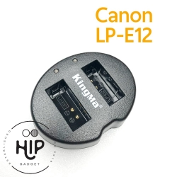 Kingma Dual Charger LP-E12 For Canon