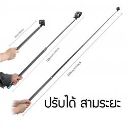 TELESIN 2.7m Long Selfie Stick