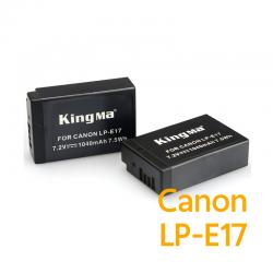 KingMa แบตเตอรี่ LP-E17 1040mAh Canon