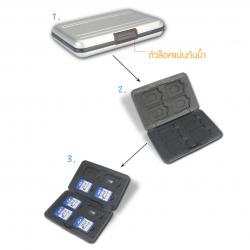 ตลับเก็บเมมโมรี่การ์ด Memory card Box