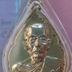เหรียญ หลวงพ่อ นวล พระครูวิสุทธิบุญจิต วัดประดิษฐาราม ทุ่งใหญ่ นครศรีธรรมราช 500.-