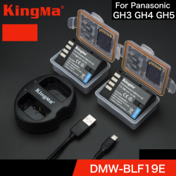 Kingma BLF19 Set 2 Battery- 1Charger For Panasonic
