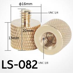 """LS-082 อะไหล่น็อต 3/8"""" - 1/4"""""""