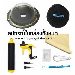 Dome Telesin For Goproรุ่น 5/6/Hero2018
