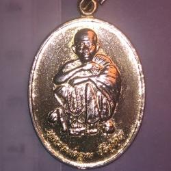 หลวงพ่อ คูณ วัด บ้านไร่ ในวโรกาสพระบาทสมเด็จพระเจ้าอยู่หัวเสด็จทรงบรรจุพระบรมสารีริกธาตุ ปี 38 / 200.-