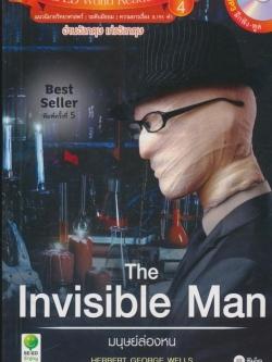 The lnvisble Man มนุษย์ล่องหน