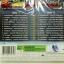 VCD24 เพลง ดีที่สุด คาราบาว 1 thumbnail 2