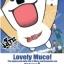 Lovely Muco! มูโกะ หมาน้อยป่วนกวนฮา เล่ม 8 สินค้าเข้าร้านวันศุกร์ที่ 8/9/60