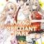 Amagi Brilliant Park ปฏิบัติการพลิกวิกฤตสวนสนุก เล่ม 6 (จบ) สินค้าเข้าร้านวันศุกร์ที่ 6/10