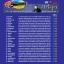 DVD28 เพลง ดีที่สุด ชรินทร์ นันทนาคร 1 thumbnail 2