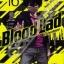 Blood Lad แวมไพร์พันธุ์ลุย เล่ม 16 สินค้าเข้าร้านวันอังคารที่ 16/1/61