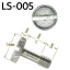"LS-005 อะไหล่น็อตขนาด 1/4"""