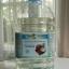 น้ำมันมะพร้าวบริสุทธิ์ สกัดเย็น100% เจ-เทสต์ ขนาด 5 ลิตร thumbnail 1
