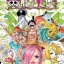 One Piece วันพีซ เล่ม 85 สินค้าเข้าร้านวันพฤหัสบดีที่ 19/10/60