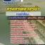 [[NEW]]แนวข้อสอบนายช่างโยธา กรมทรัพยากรน้ำ Line:topsheet1 thumbnail 1