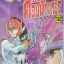 ซันชิโร่ นักสู้คอมพิวเตอร์ Juohmaru - Plawres Sanshiro เล่ม 12 สินค้าเข้าร้านวันศุกร์ที่ 3/11/60