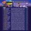 DVD28 เพลง กลางกรุงสราญ 1 thumbnail 2