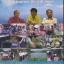 หมู่บ้านเศรษฐกิจพอเพียงตัวอย่าง จังหวัดพะเยา ประจำปี 2552 thumbnail 1