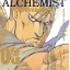 FULLMETAL ALCHEMIST แขนกลคนแปรธาตุ (Limited) เล่ม 8 สินค้าเข้าร้านวันอังคารที่ 31/7/61