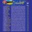 DVD30 เพลง ลูกทุ่งซุปเปอร์ฮิต 1 thumbnail 2