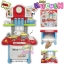 ชุดครัว Mini Kitchen Set thumbnail 1