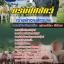 [[NEW]]แนวข้อสอบเจ้าพนักงานสัตวบาล กรมปศุสัตว์ Line:topsheet1 thumbnail 1
