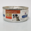 a/d อาหารสำหรับสุนัขหรือแมวป่วย พักฟื้น 156g Exp.09/19 จำนวน 24 กป. thumbnail 1