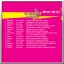 DVD+CD16 เพลงฮิต 8 ศิลปิน thumbnail 2
