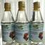 น้ำมันมะพร้าวบริสุทธิ์ สกัดเย็น ธรรมชาติ 100% เจ-เทสต์ ขนาด 450 มล.x 3 ขวด thumbnail 1