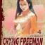Crying Freeman น้ำตาเพชฌฆาต เล่ม 4 สินค้าเข้าร้านวันจันทร์ที่ 9/7/61