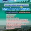 [[NEW]]แนวข้อสอบพนักงานขับเคลื่อนสะพานเทียบเครื่องบิน กรมท่าอากาศยาน Line:topsheet1 thumbnail 1