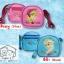 กระเป๋าสะพายข้างเล็ก Frozen ขนาด 12 นิ้ว แนวตั้ง สีชมพู-ฟ้า