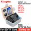 Kingma LP-E6 ตลับเก็บแบตเตอรี่